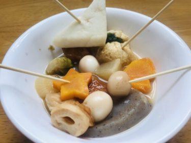 [食戟のソーマ再現]田所ちゃんの朝食おでん