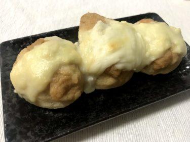 [食戟のソーマ再現]ゆきひら流バターピラフいなり寿司