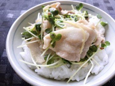 [丼とこーい再現#5]豚肉とカイワレのマヨポン丼