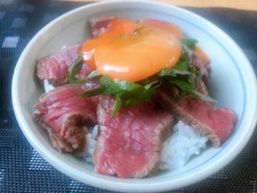 [丼とこーい再現#8]わさび醬油のローストビーフ丼